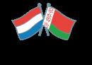vlaggen-by-nl-met-tekst